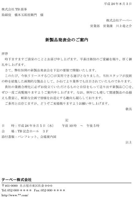 研修 レポート 書き方 見本 - Bing