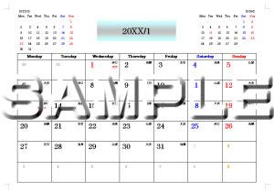 カレンダー 2015年カレンダー a4 : A4サイズ 2015年カレンダー(A4 ...