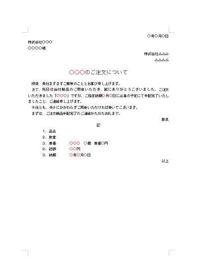 writer ダウンロード 無料